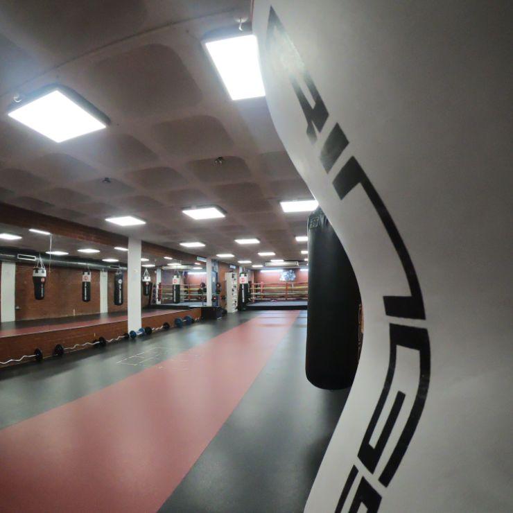 Boxing Facilities